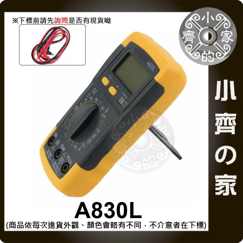 A830L LED背光 電表 萬用電表 三用電表 蜂鳴檔 通斷測試 電阻 二級體 三級體 測量 小齊的家