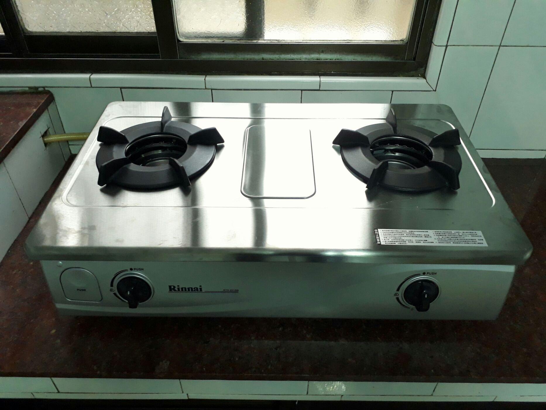 高雄台南《J工坊》林內RTS-201SN內焰雙口瓦斯爐 技術士證照