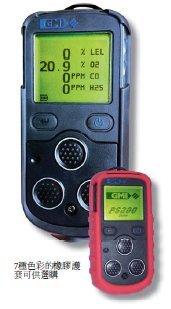 英國PS200 四用氣體偵測器 可探測 硫化氫  氧氣  一氧化碳  可燃性及氣體個人昏迷感知器 M40 款