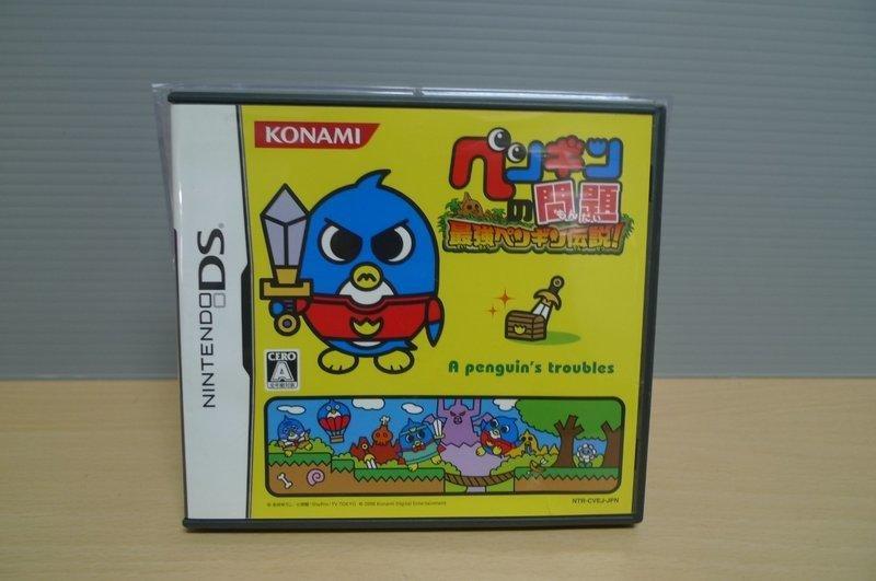 【飛力屋】日版 任天堂 NDS 企鵝的問題.最強企鵝傳說 DS 日規 純日版 3DS可玩