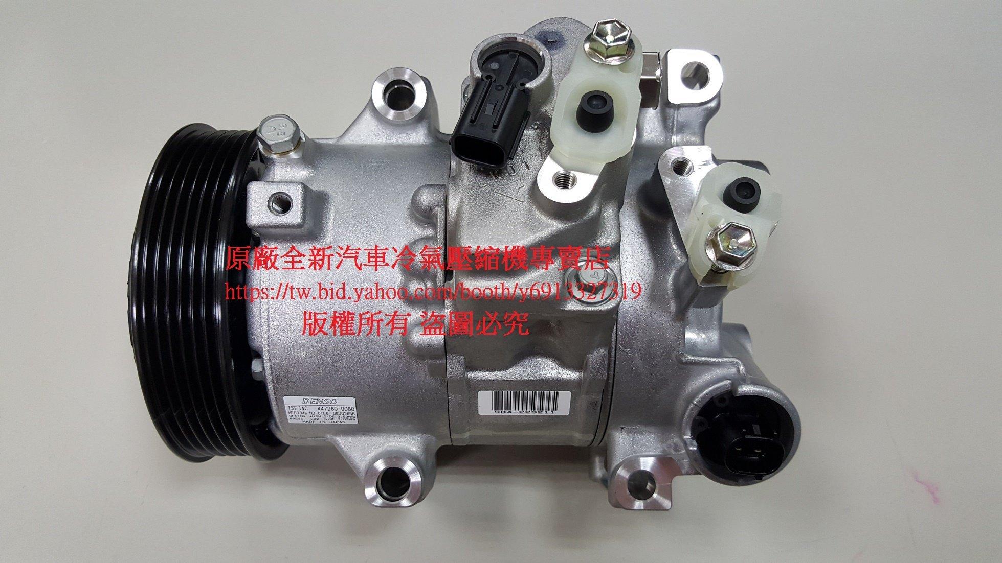 TOYOTA WISH 2.0L (第2代) / ALTIS 1.8L (第二代小改款) 原廠全新汽車冷氣壓縮機