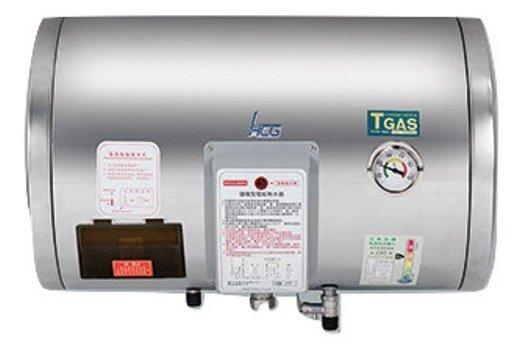 《日成》和成.30加侖.不銹鋼.橫掛式.儲熱型電熱水器 EH30BAW4