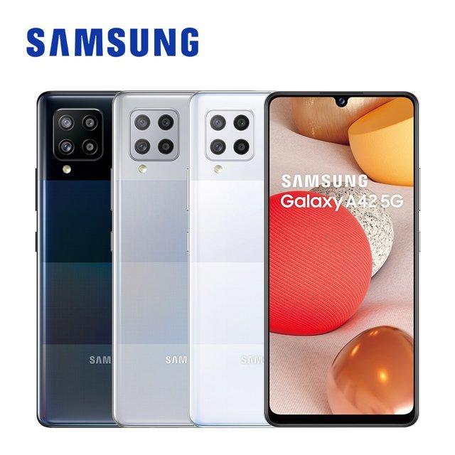 Samsung Galaxy A42 5G (8G/128G) (空機) 全新未拆封 廠公司貨 A71 A51 A52