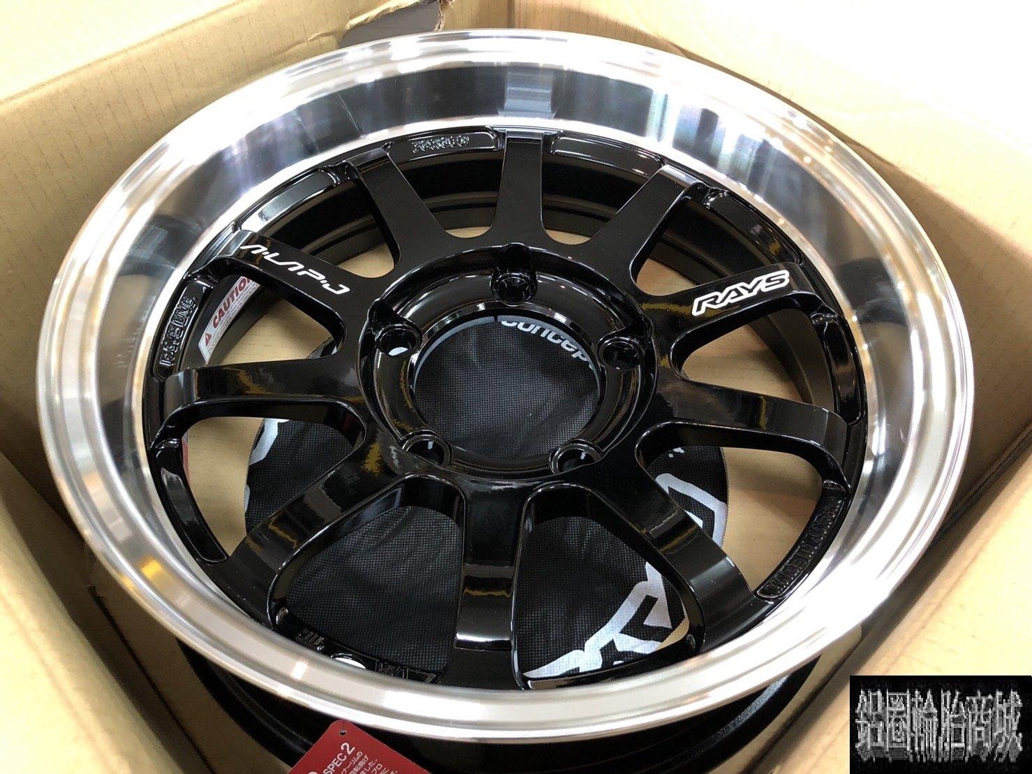 全新鋁圈 正 RAYS 鍛造 日本製 16吋 5孔139.7 5.5J ET-20 亮黑拋光車邊 唇 JIMNY 吉米