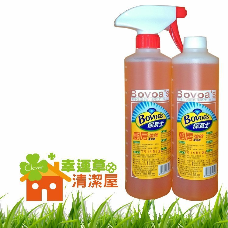 幸運草清潔屋  Bovoa s 廚房清潔劑 強效型 油污剋星 除油 500cc*2瓶裝 150元