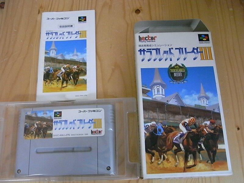 【小蕙館】SFC日版卡帶 ~ THOROUGHBRED BREEDER TB賽馬3 (盒裝)