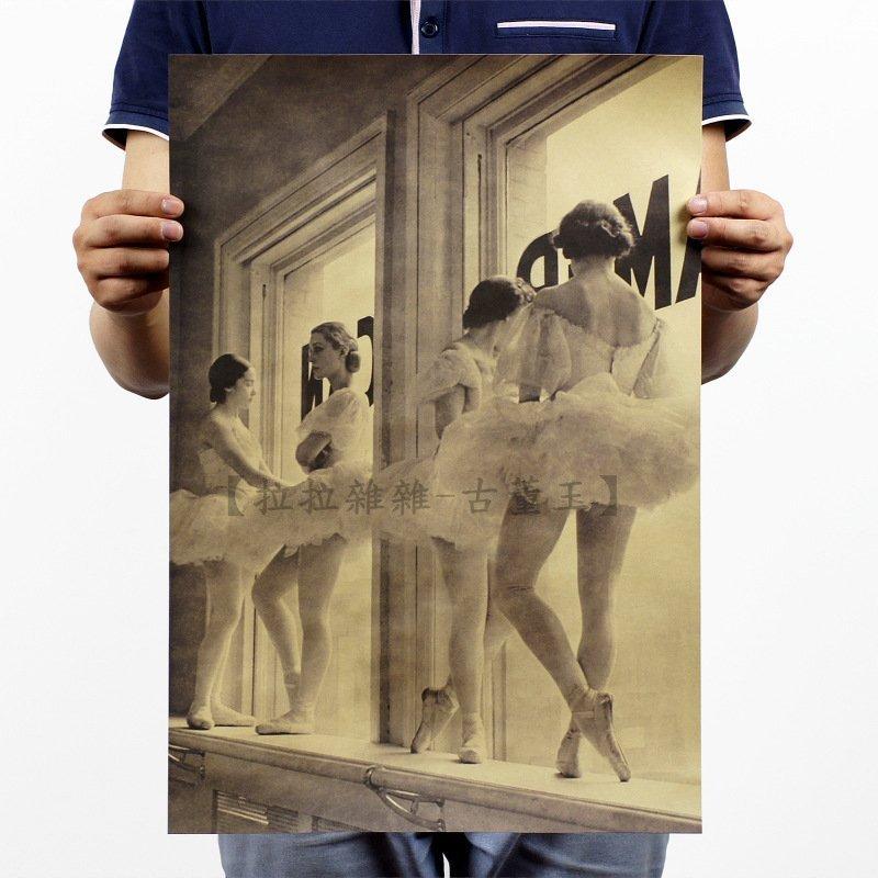 【貼貼屋】芭蕾舞教室 懷舊復古 牛皮紙海報 壁貼 店面裝飾 電影海報 529