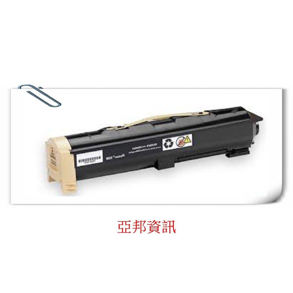 Fuji Xerox 富士全錄 113R00684 副廠碳粉匣 Phaser 5550DN/5550 高容量 亞邦資訊
