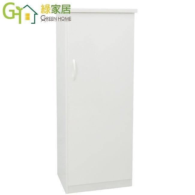 【綠家居】多亞 環保1.5尺塑鋼單門鞋櫃 玄關櫃(5色可選)