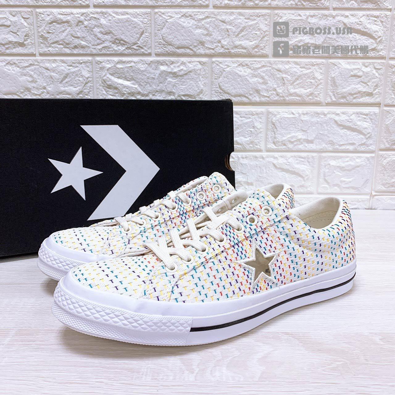 【豬豬老闆】CONVERSE ONE STAR NEON WEAVE 米白彩色 編織 星星 休閒鞋 男女 164607C