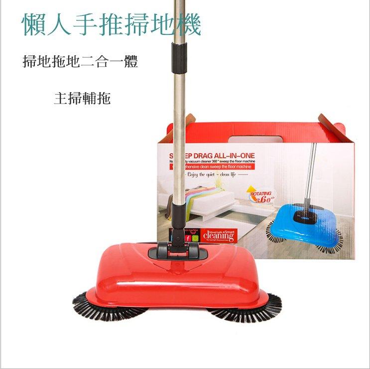 手推式掃地機 懶人免彎腰掃把 免插電 家用3合1(掃把 畚箕 拖把) 掃地神器  發貨