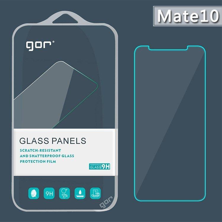 發仔 ~ 華為 Mate10 mate20 mate20x GOR 2片裝 鋼化玻璃保護貼 玻璃貼 鋼化玻璃膜 鋼膜