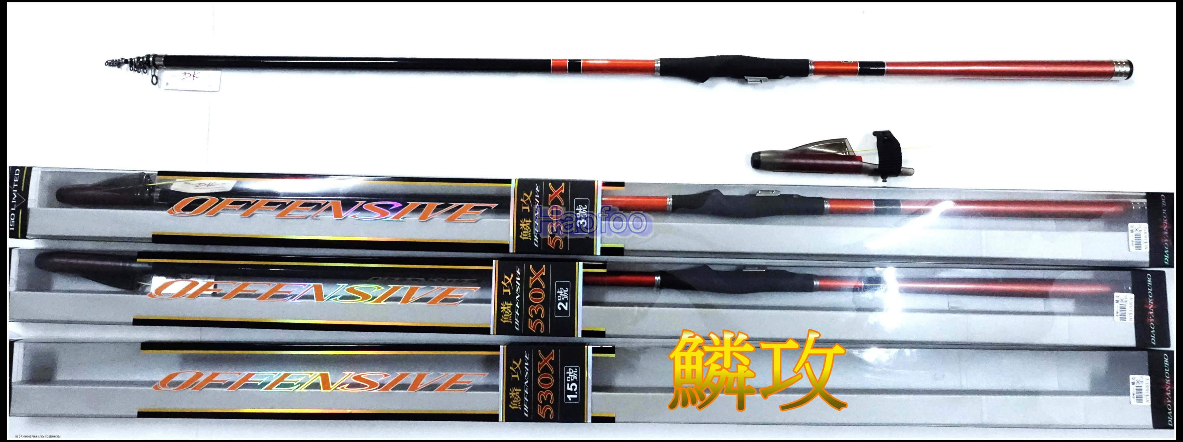 DK OFFENSIVE 鱗攻 500T 1號磯釣竿(尚有T530,X530系列賣場)-Haofoo 豪福釣具-