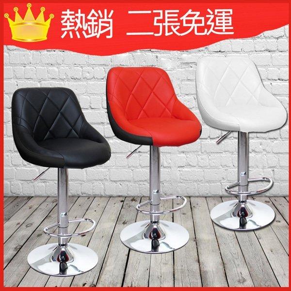 吧檯椅  吧台椅 艾瑪腳圈高吧椅 皮面椅 高腳椅 工作椅 美容椅  美髮椅 旋轉椅 6色LOG-173HX