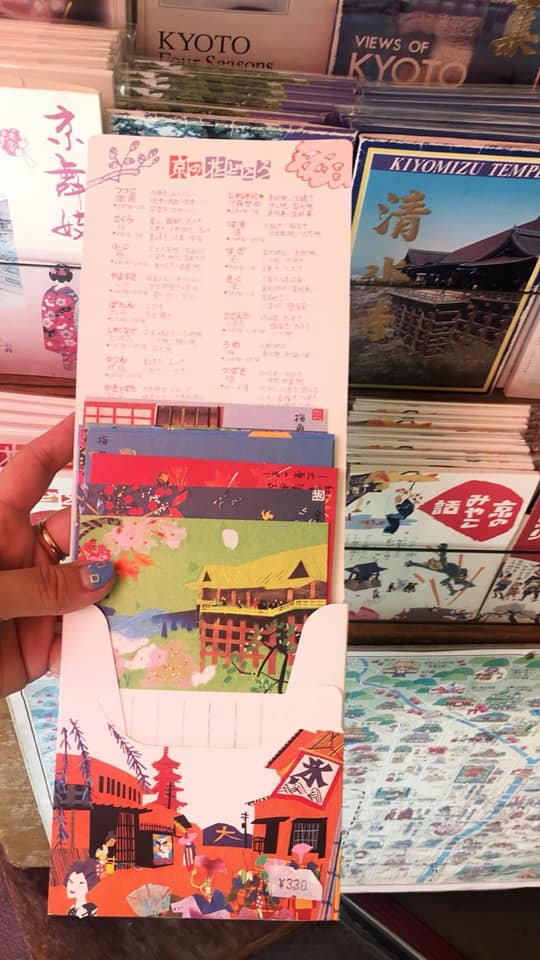 ☆愛莉詩☆ 帶回~ 製京都限定特色景點手繪明信片