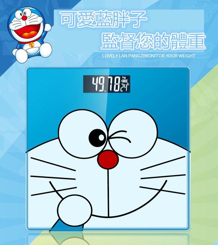 恆通 卡通家用電子秤精準電子秤稱體重迷你人體秤成人健康稱減肥稱重