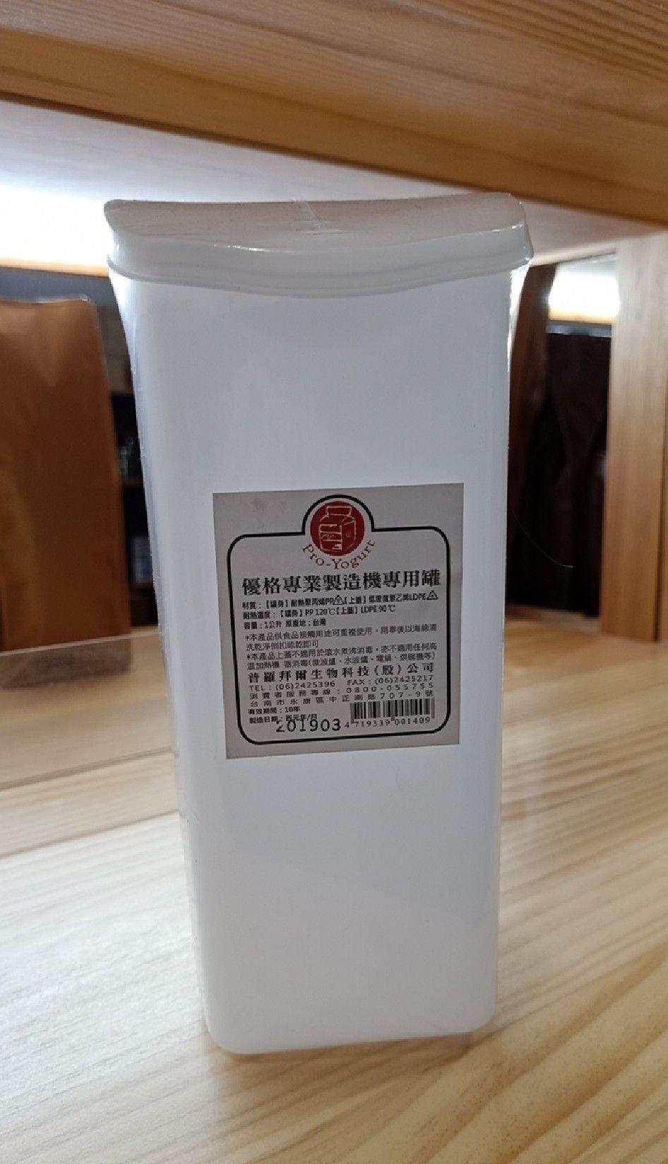 老棧咖啡  DIY優格 普羅優格 內罐 1公升  優格機 優格優菌 機能性水瓶 玻璃瓶