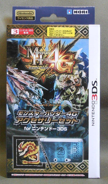 【月光魚 電玩部】3DS HORI 魔物獵人4G 周邊套件組 周邊組 配件組 週邊組 純日版 型號:3DS-210
