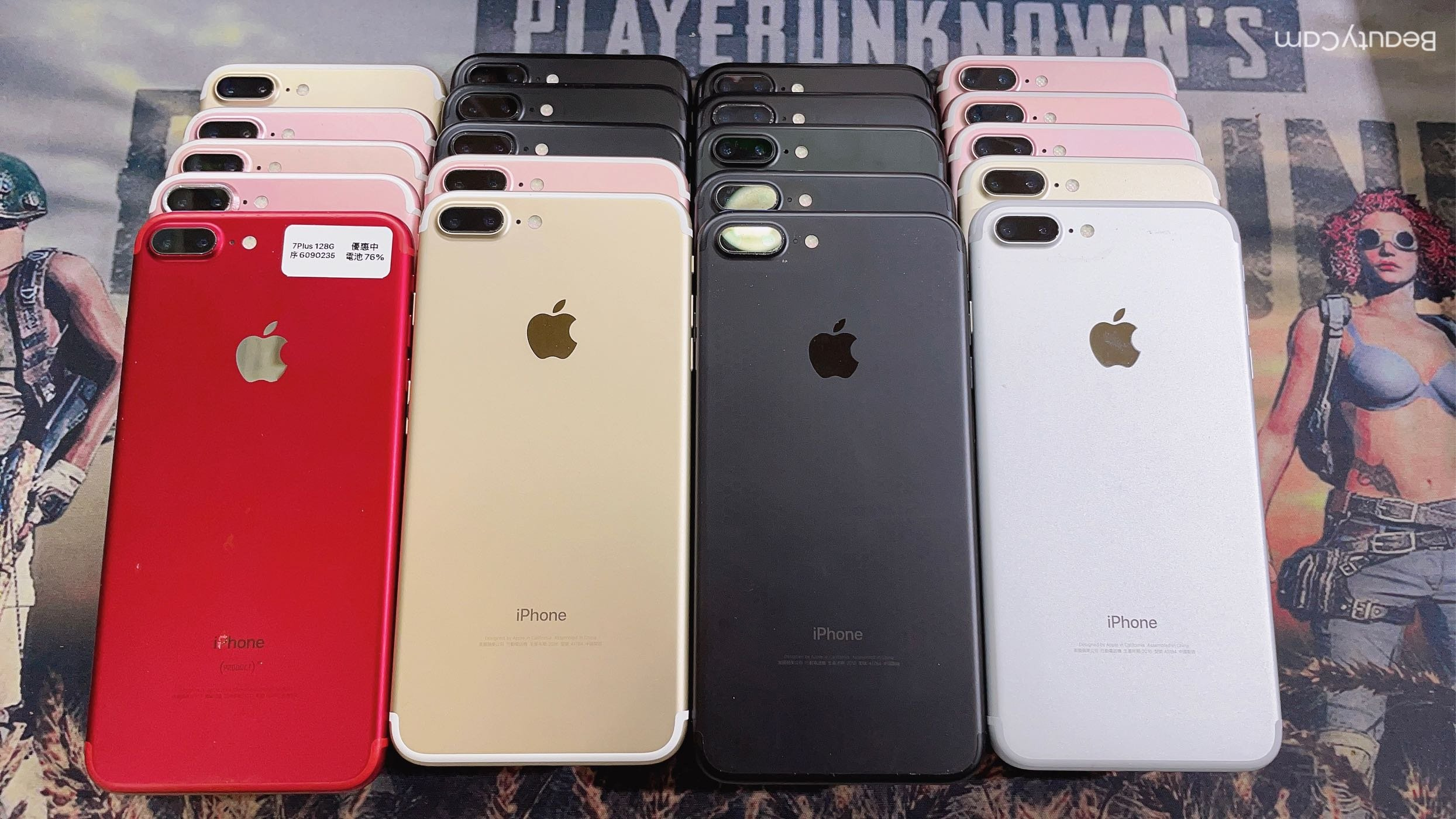二手機 iPhone 7 plus 128g 另有 32g i8 64g 256g i7 6s 16 i6 64g