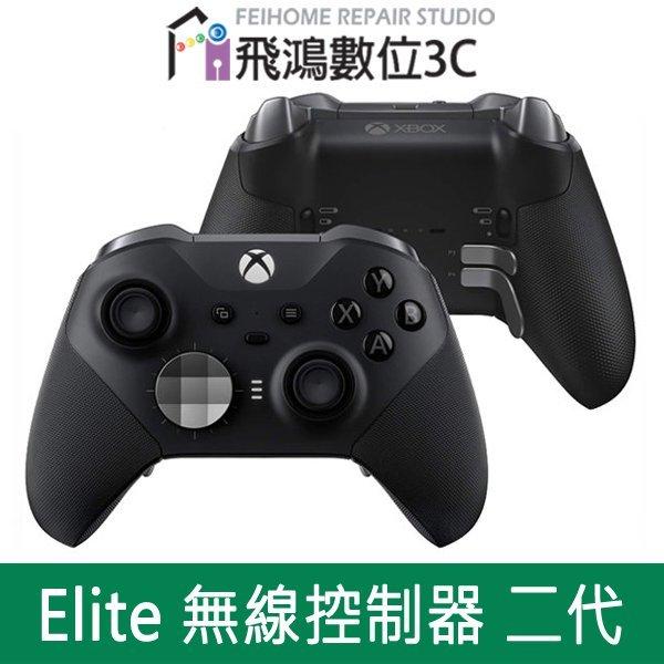 【光華商場-飛鴻數位】Xbox One Elite Series 2 無線控制器 菁英手把 二代 X1手把