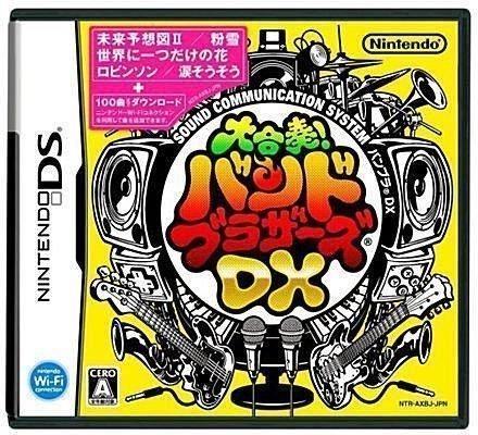NDS 全新日版【明星樂團大合奏 DX】音樂節奏遊戲