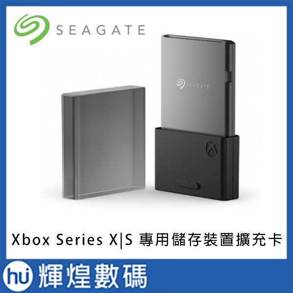 Seagate Xbox Series X S 專用儲存裝置擴充卡 硬碟 1TB
