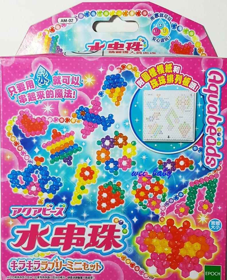 貨 【EPOCH】水串珠補充包  粉色外盒 價139 (夢幻星星水串珠 補充包)