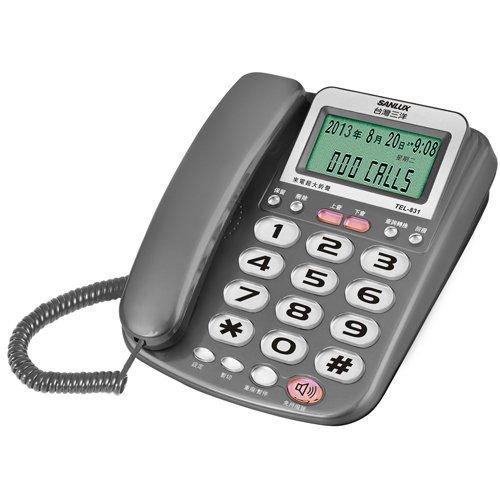 101-3C 館】 三洋 SANLUX (SANYO) 來電顯示有線電話機 TEL-831 鐵灰色