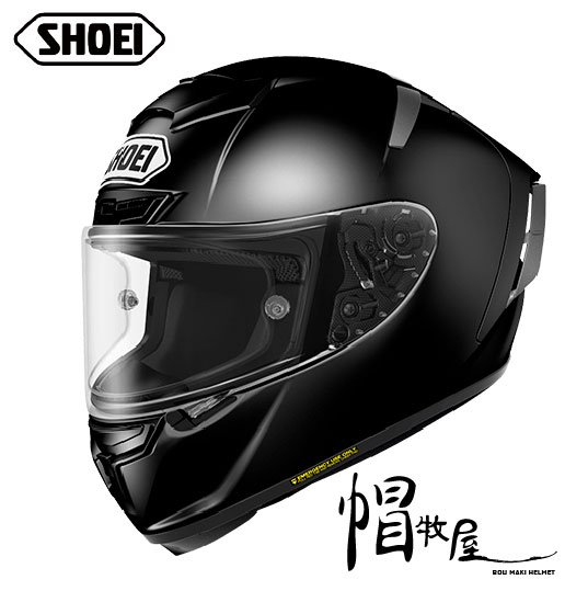 【帽牧屋】日本 SHOEI X14 全罩式安全帽 進口帽 頂級款 選手帽 亮黑