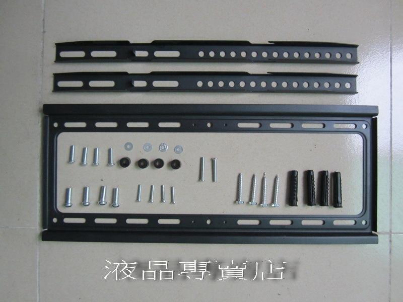 【小楷液晶】液晶電視壁掛架 32~55吋 耐重固定式 B42 40x40cm孔距