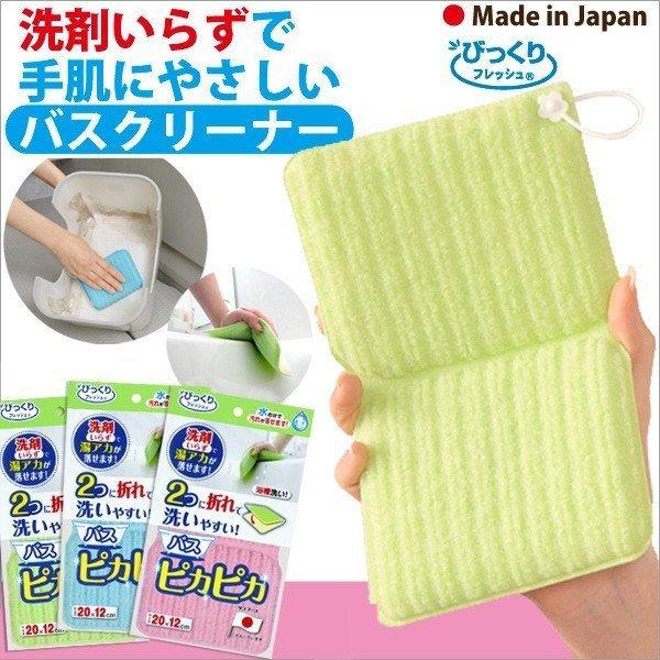 [霜兔小舖] 製 SANKO 風呂 免洗劑抹布