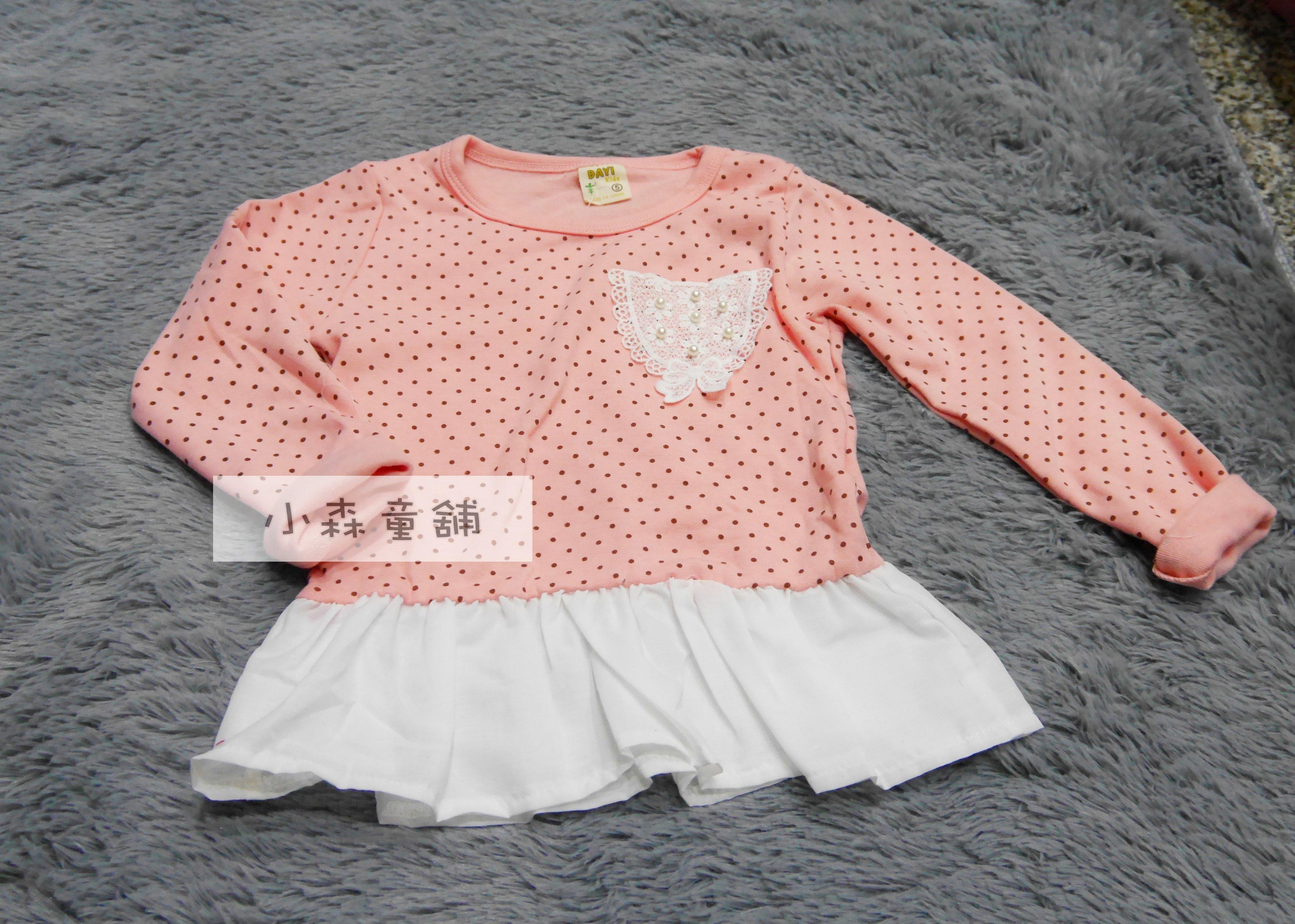 小森童舖  日系可愛點點水玉風格 珍珠x布蕾絲 粉紅棉質拼接長袖上衣 5.7.9.11.13.15號