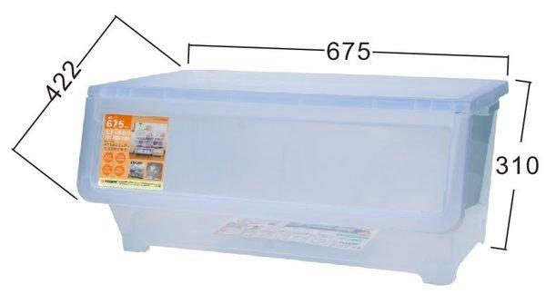315 ~LF-609 (特大) 直取式收納箱 附輪 可堆疊 *1入組
