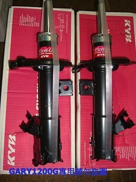 日本KYB加強型避震器HONDA 2代 二代 CRV 2003-2006 直購12000元