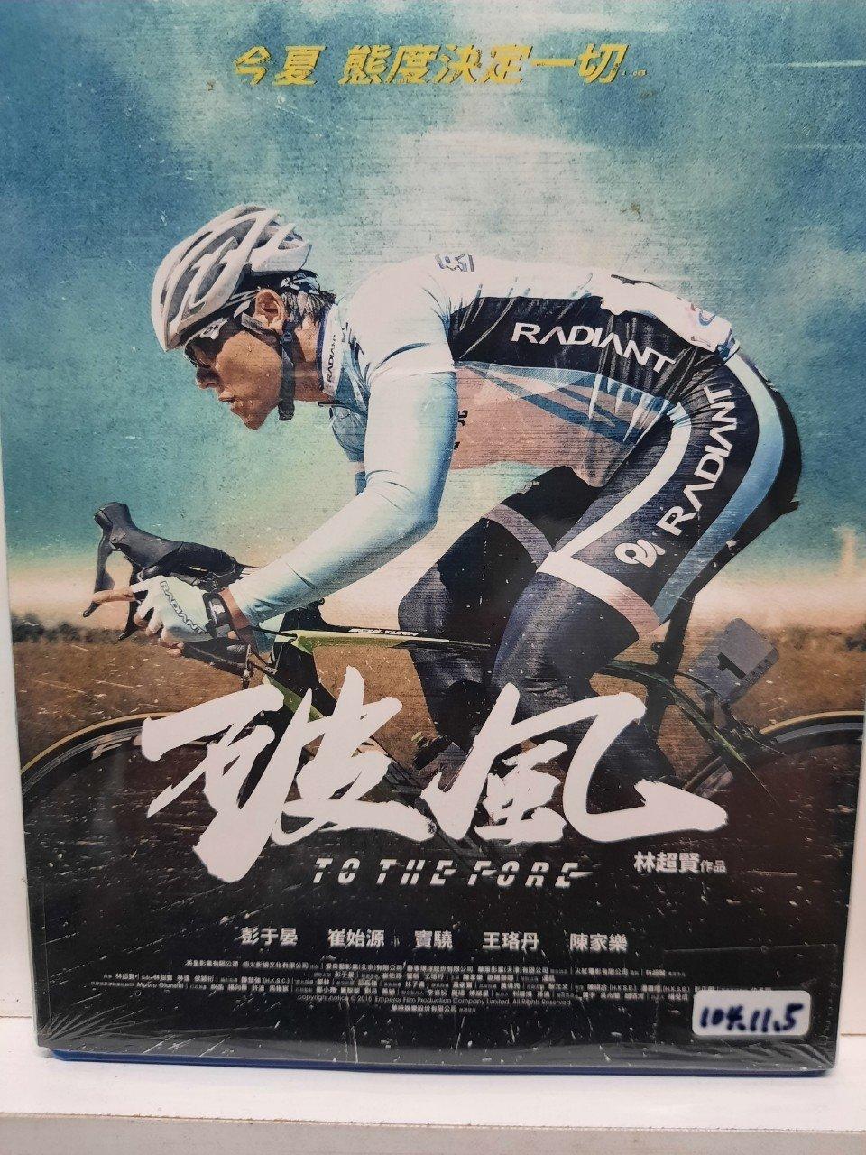 【 LECH 影音專賣坊~*】破風 BD 7743(二手片)滿千元免運費!