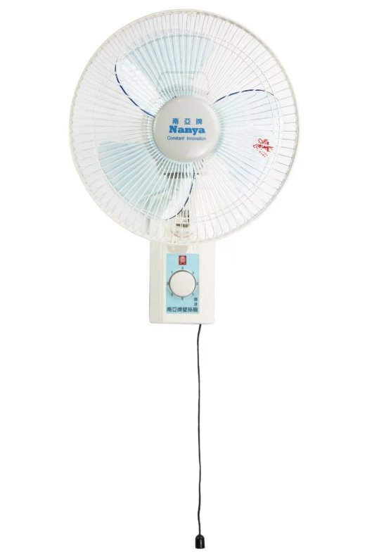 (免運費)南亞牌 MIT 10吋 單拉壁掛扇 電風扇 壁扇 涼風扇 風扇 EF-1008A