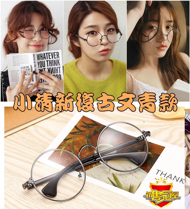 小清 復古眼鏡框 黑框男女鏡框 潮流明星款全框眼鏡架 細框文藝斯文平光鏡