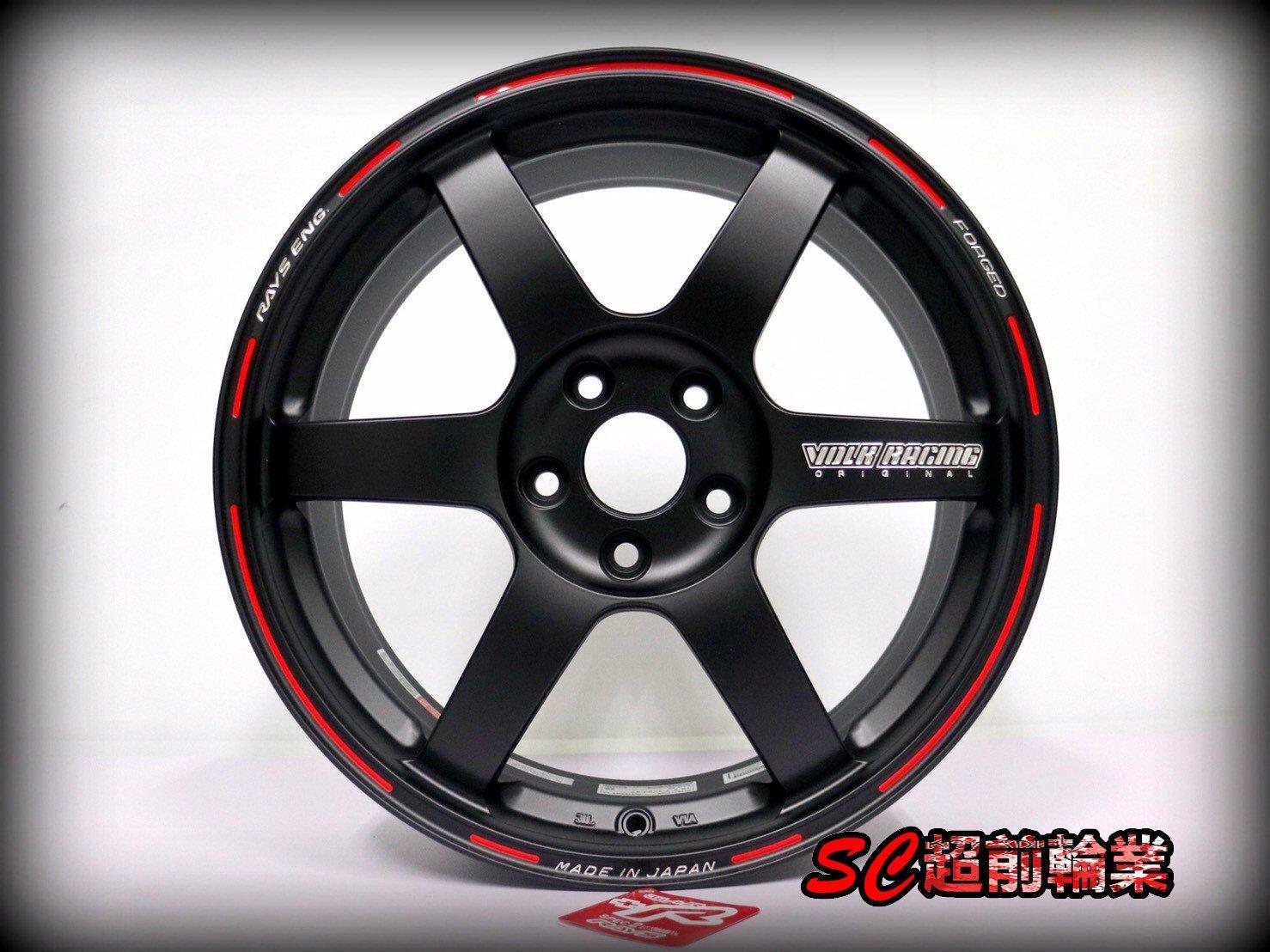 【超前輪業】正品 日本製 RAYS TE37 鍛造 18吋鋁圈 5孔120 5孔112 5孔114 消光黑紅邊
