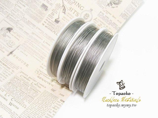 金屬線˙線材 串珠 細鋼絲線.鋼絲引線0.3 0.45mm一捆 藝飾品DIY項鍊手鍊《晶格格的多寶格》