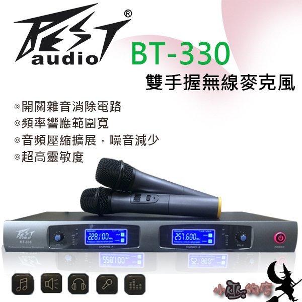 「小巫的店」*(BT-330) VHF雙手握無線麥克風.老師教學.會議.叫賣.營業用卡拉OK.老闆促銷大降價↘2890
