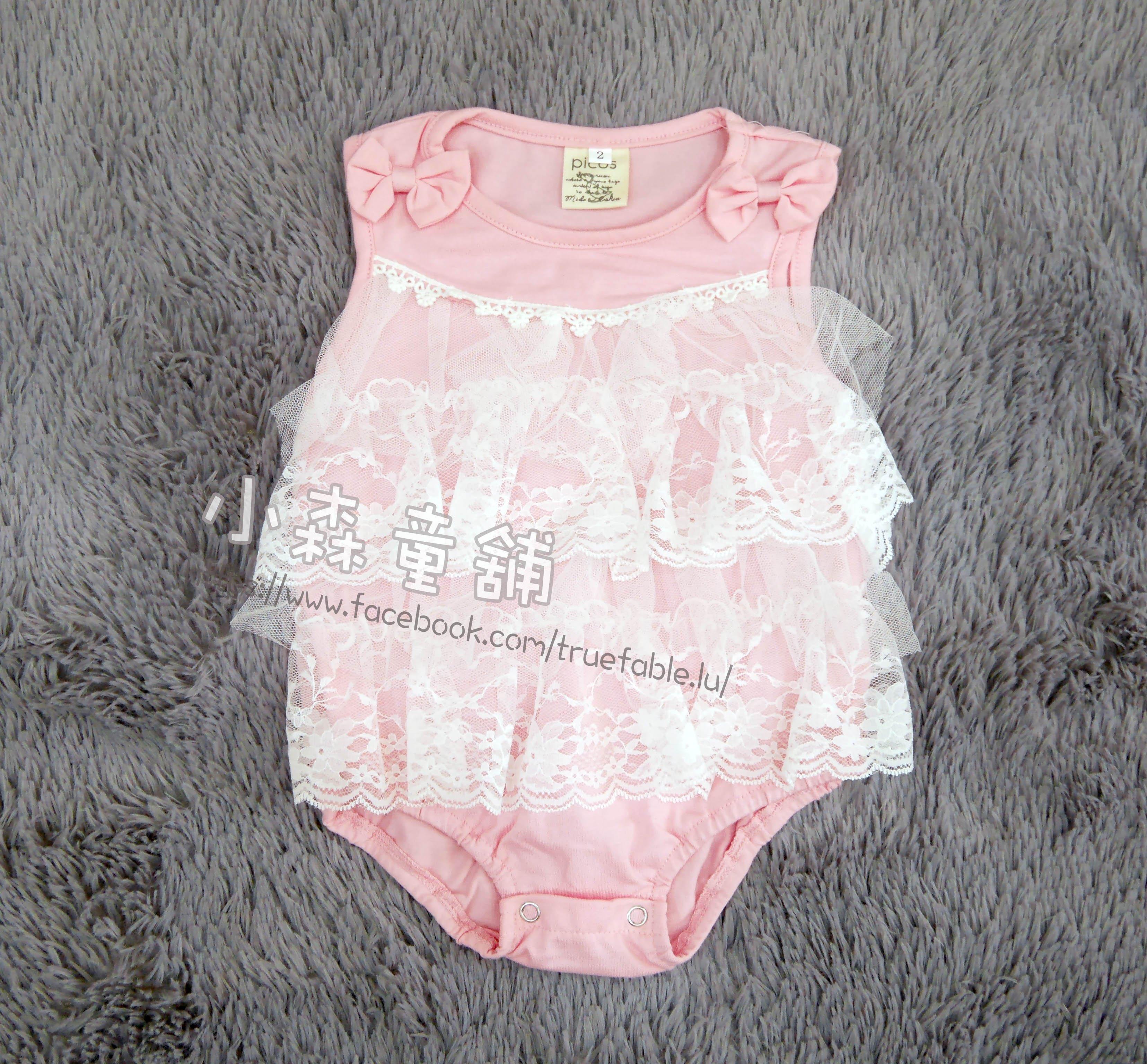 小森童舖 春夏 日系蛋糕蕾絲 女寶寶 粉紅系短袖連身衣 包屁衣 2.3.4號