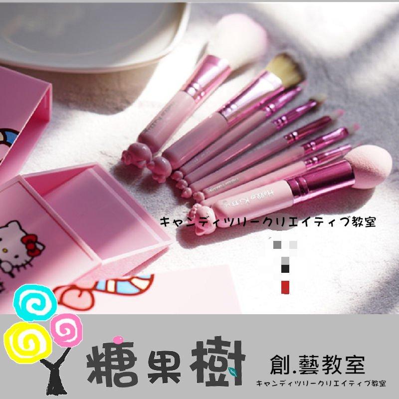 糖果樹《KITTY上色刷7件工具組》DIY改娃彩繪彩妝超輕土婚 蛋糕奶油麵包甜點樹脂土人形公仔娃娃 翻糖工具