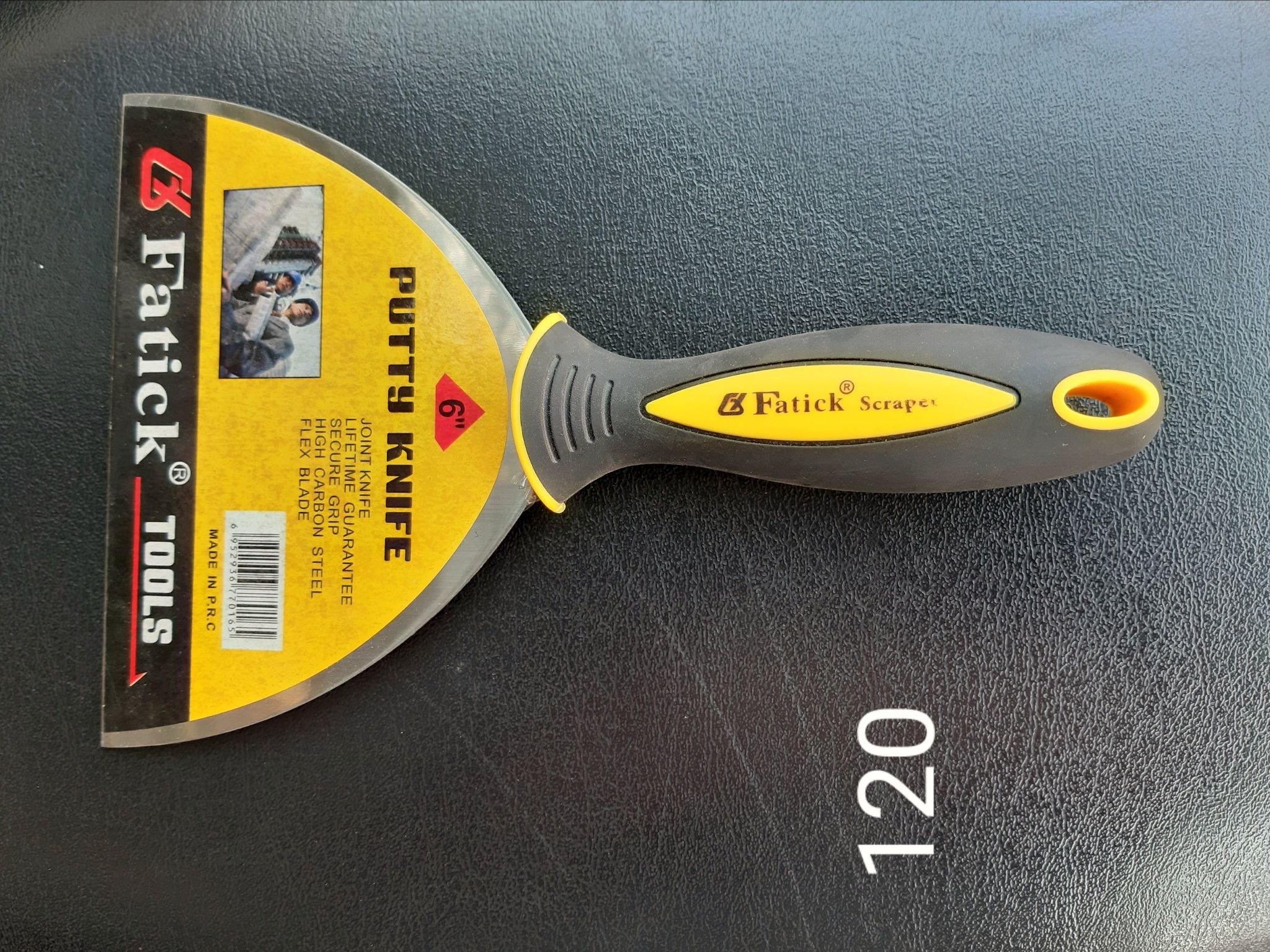 P041*硬質刮刀 翻修牆面 另~三久太陽能熱水器 Soyal Ar-721H 停車場 柵欄機 老羅工程