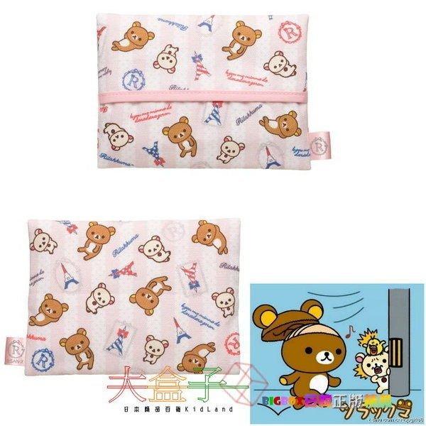 大盒子BigBox㊣  拉拉熊 懶懶熊 Rilakkuma 面紙包 隨身用 610599
