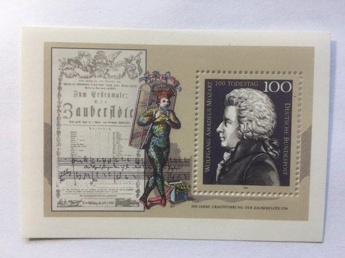 1991莫札特過逝200年(小全張顯示最有名的歌劇魔笛及其肖像)