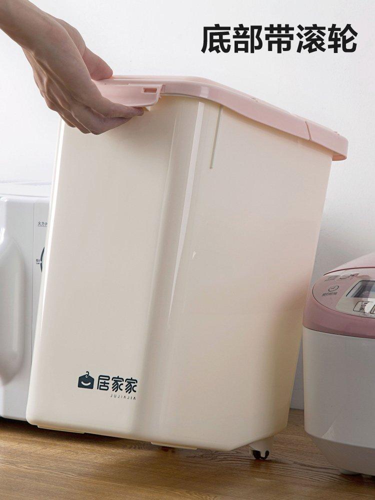 廚房寶居家家塑料密封防蟲儲米箱斤米缸20斤家用放面粉收納盒廚房裝米桶