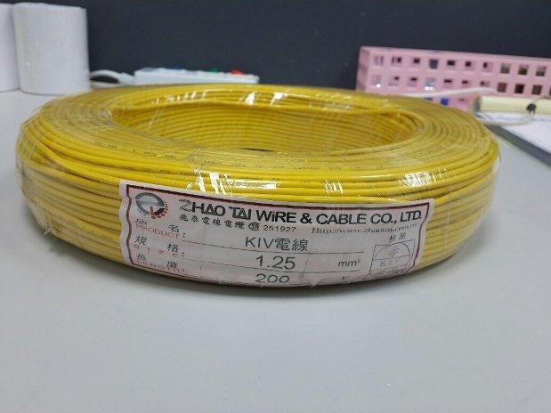 【才嘉科技】(黃色)KIV電線 1.25mm平方 1C 配線 台灣製 絞線 控制線 電源線 (每米12元)附發票