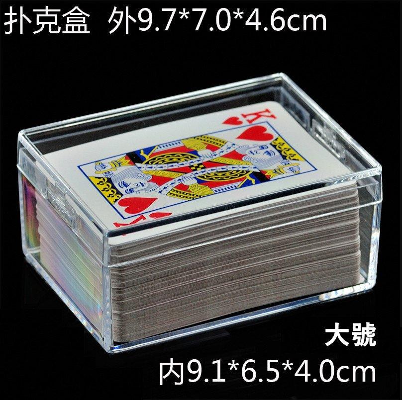 多 透明名片盒-透明塑膠盒 撲克牌盒 名片盒 信用卡收納盒 PS透明盒密封包裝盒(大號)_☆找好物FINDGOODS☆
