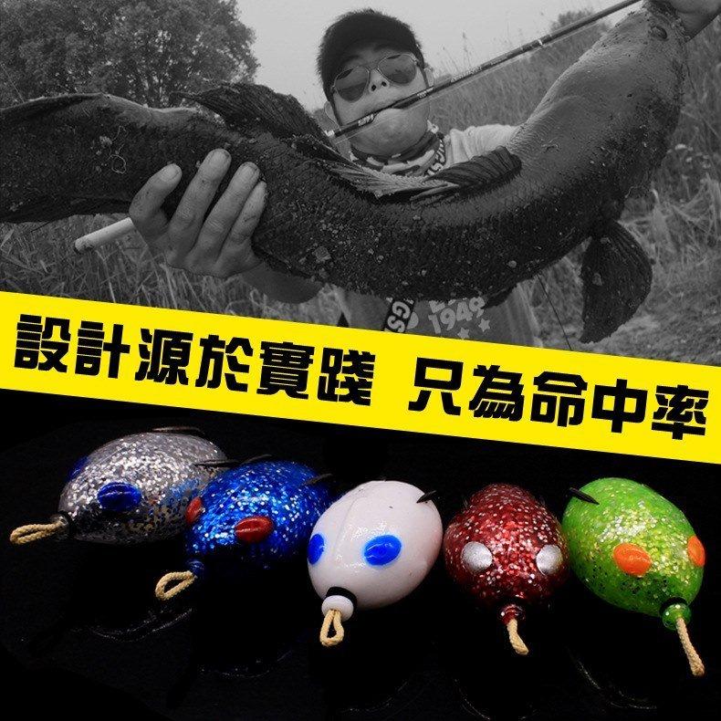 雷強黑魚專殺 雷蛙蛋5.2公分12克.雷蛙假餌.青蛙假餌.泰國鱧魚.水面系 鉛筆/小胖/軟蟲/鉛頭鈎 【網路橘子店】