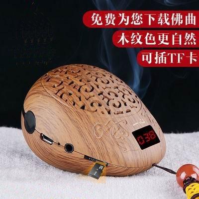 【木魚念佛機-ABS-寬7*長7.5cm-1個/組】木魚唱佛機 高清音質可插卡可定制佛曲(不含TF卡)-7501025